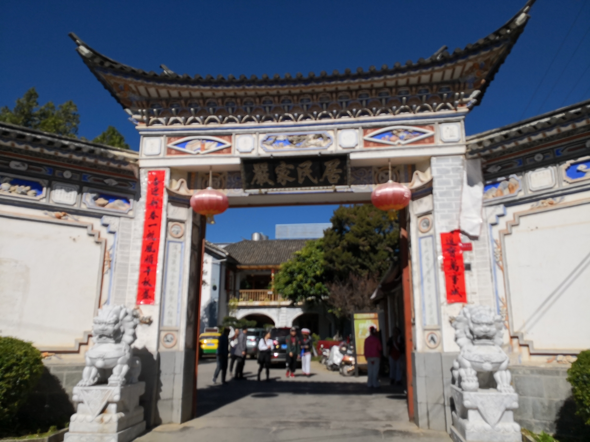 自驾游中国云南:二十六,喜洲古镇。